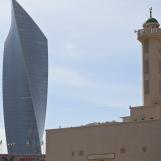 UH.Kuwait City 1