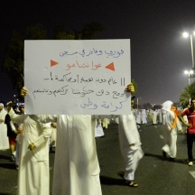 first-dignitiy-protest-kuwait-october-2012-poeple-Guantanamo-prison-freedom