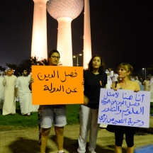 first-dignitiy-protest-kuwait-october-2012-sign-separation-state-religion-technology-progress-women-rights