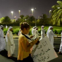 first-dignitiy-protest-kuwait-october-2012-woman-rights-censorship-freedom-Gulf