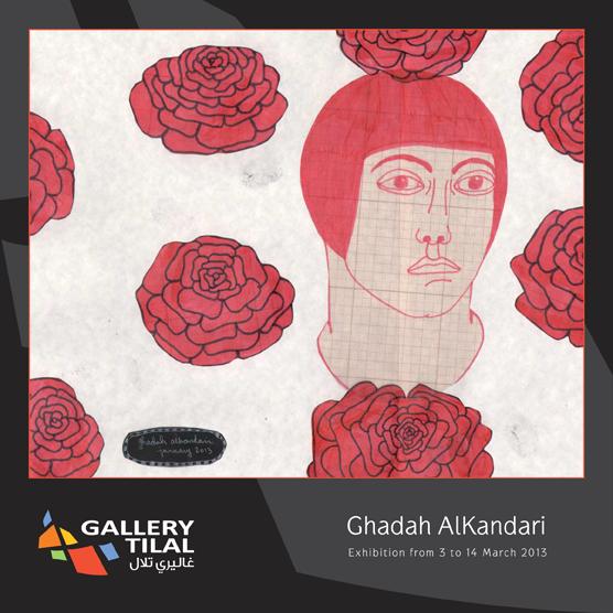 Art Ghadah Alkandari