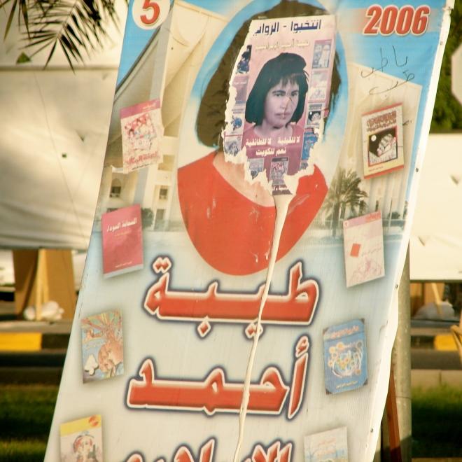 Taibah-Al-Ibrahim-Kuwait-Female-Activist