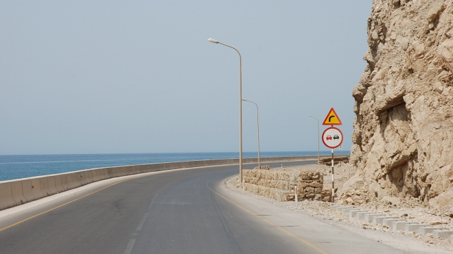 Road-to-nowhere-Ras-Musandam